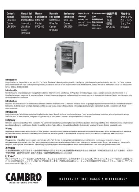 UPCS400 User Manual