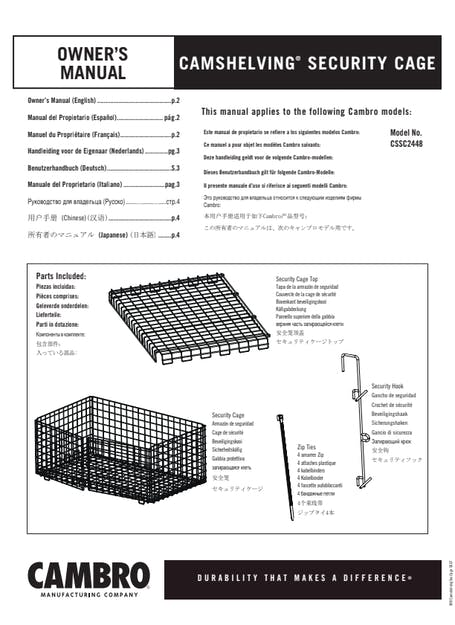 Owner's Manual Security Cage